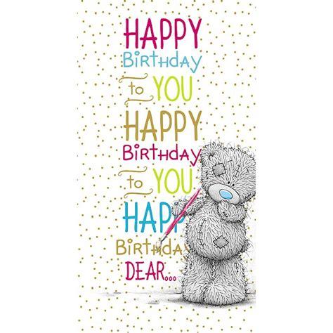 happy birthday      bear card  tatty