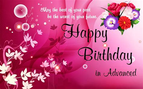 Birthday Card Photo Hd by Beautiful Happy Birth Day Wallpapers