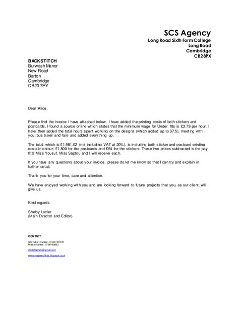 scs agency cover letter