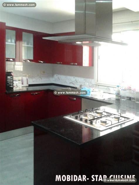 formation cuisine tunisie bonnes affaires tunisie maison meubles décoration cuisine sousse 1
