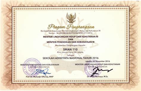 Contoh sk panitia unbk 2017. Sertifikat dan Penghargaan | SMA NEGERI 110 JAKARTA