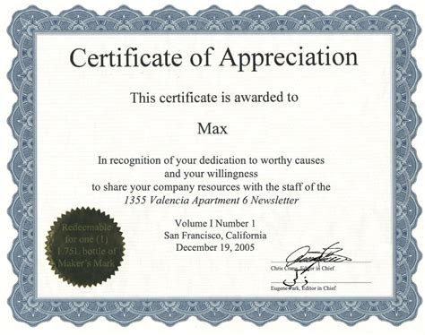 certificate of appreciation for sponsorship template appreciation certificate certificate templates