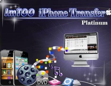 imtoo iphone transfer platinum mac baixar free