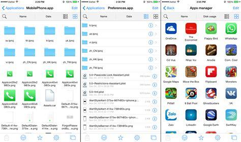 iphone file manager filza file manager 1 5 released tigi software
