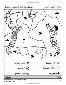 Les 317 meilleures images du tableau maternelle langue ...