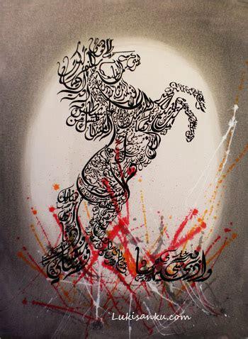 cari lukisan kaligrafi kaskus cari jual lukisan kaligrafi modern untuk home living kaskus