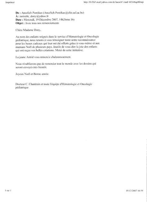 interactive resume pdf resume ukraine 0 2