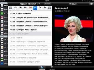 Peers.TV -- приложение для легального просмотра ТВ на ...