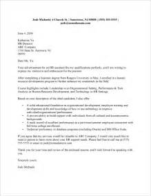 high resumes for college admissions recent college graduate cover letter sle fastweb