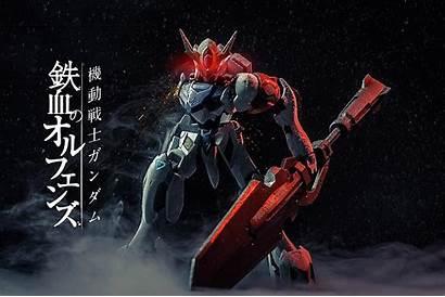 Gundam Blooded Orphans Iron Kit Barbatos Lupus