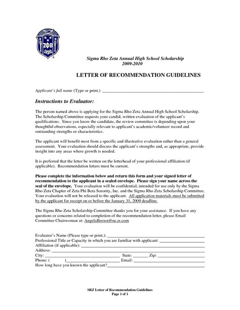 recommendation letter format recommendation letter format templates free printable 15144