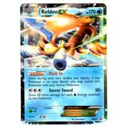 pokemon card keldeo ex bw61 promo card brand new p504