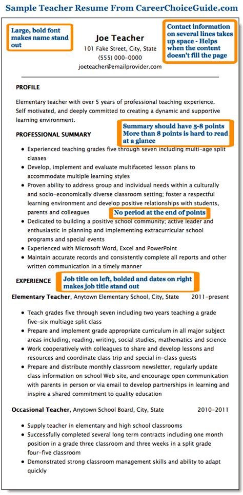 sample teacher resume combination style