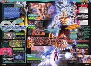 Dragon Ball Xenoverse 2 La Forme Finale De Goku Ultra