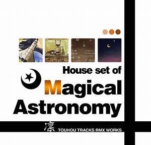 """クロネコラウンジ(仮 : House set of """"Magical Astronomy"""""""