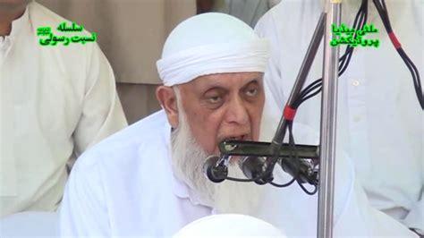 Peer Haroon -al- Rasheed Sahib