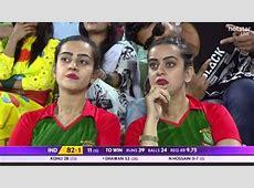 Must Watch Beautiful Bangladesh Cricket Fans Asia Cup