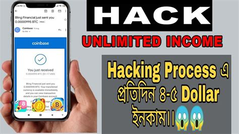 How to hack bitcoin from telegram using termux {terminal} in 3 minutes. Bitcoin Food Hack।। Bitcoin Blast Hack।। Bitcoin Blocks Hack।। Unlimited Bitcoin Earning. - YouTube