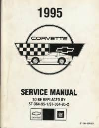 free service manuals online 1956 chevrolet corvette head up display 1995 chevrolet corvette preliminary factory service manual