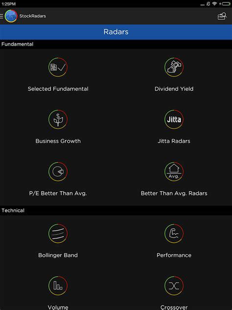 StockRadars เล่นหุ้นออนไลน์ - แอปพลิเคชัน Android ใน ...