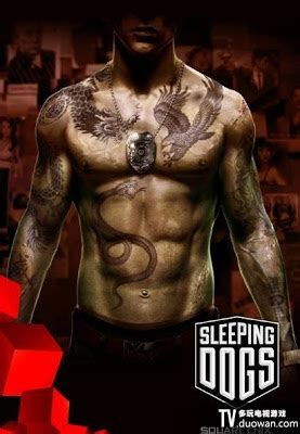 download sleeping dogs limited edition pc game kaos reapack billionupload peejeshare free