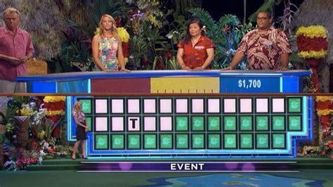 fortune wheel kansas puzzle