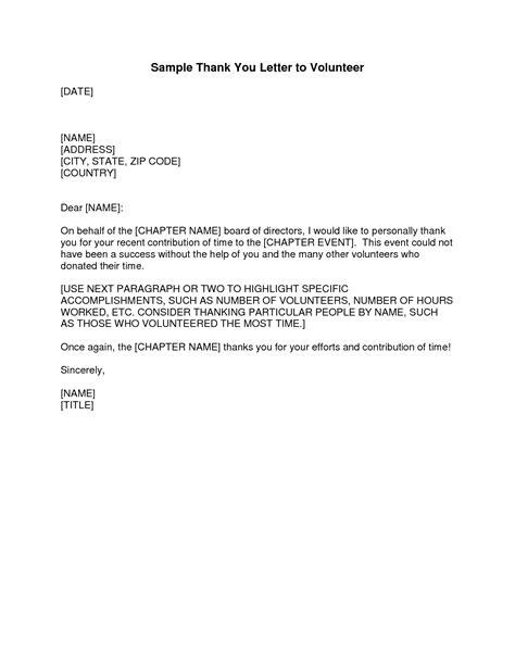 volunteer appreciation letter sample fotolipcom rich