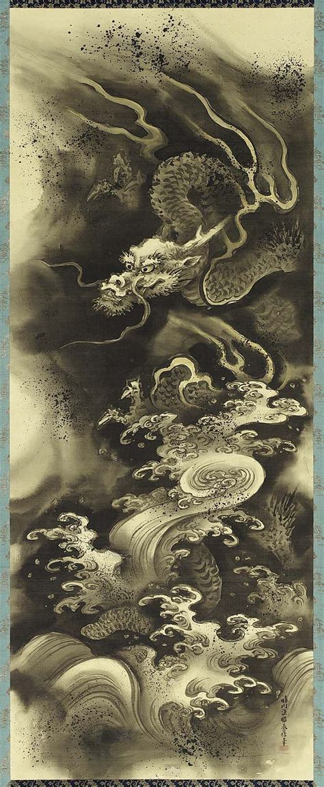 dragon   clouds museum  fine arts boston china pinterest cloud dragons  museums