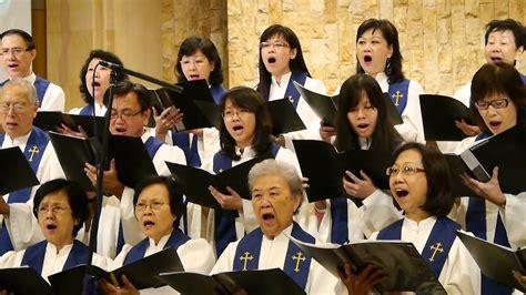 Faith Methodist Church Combined Choir