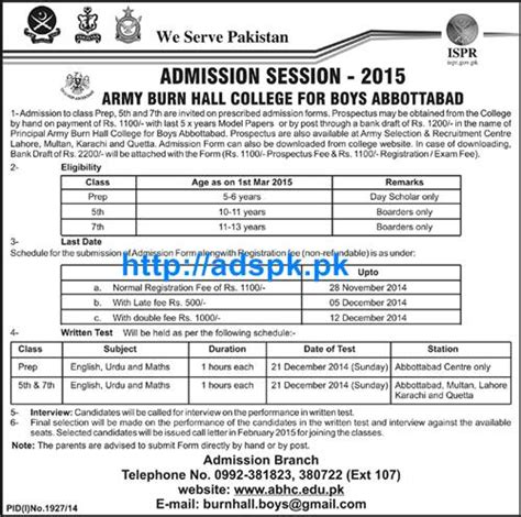 admissions open 2015 in army burn college for admissions open 2015 in army burn hall college for boys abbottabad for class prep 5th class