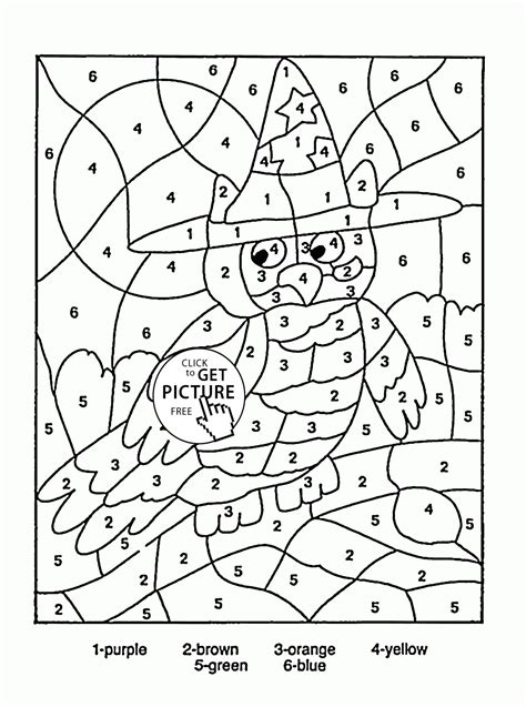 coloring pages 4th grade copy fourth grade math