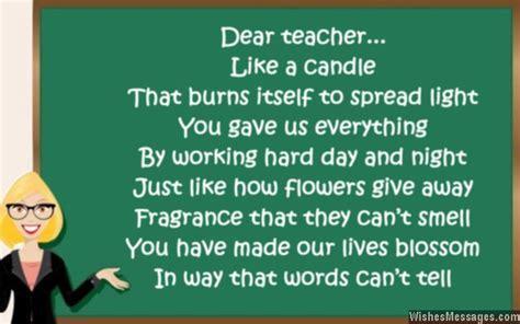 teacher poems