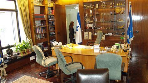 bureau du premier ministre netanyahu voudrait que le peuple israélien élise