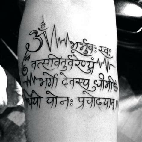 Best Gayatri Mantra Ideas And Images On Bing Find What You Ll Love