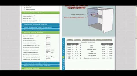 logiciel creation cuisine vidéo 1 comment créer et paramétrer un caisson de cuisine