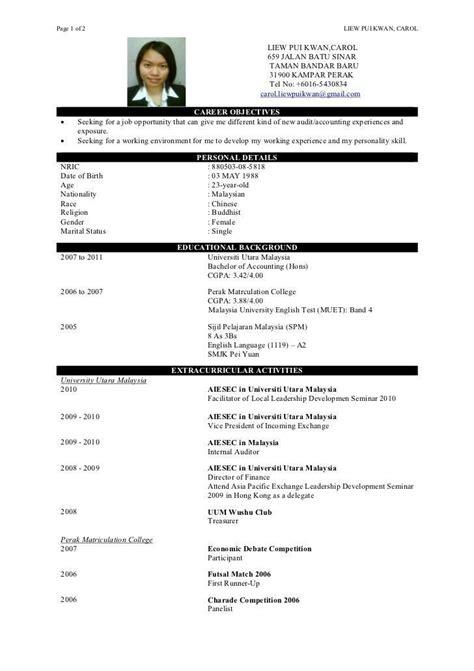 resume sample  fresh graduate adorable sample resume