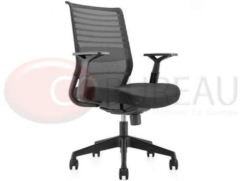 si鑒es de bureau fauteuil ergonomique pour ordinateur gains de productivit avec le fauteuil de cyberdeck fauteuil ergonomique pour ordinateur utilisation
