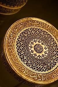 Beautiful, Islamic, Art