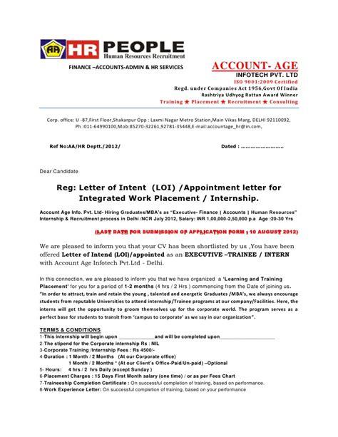 letter  intent loi appointment letter