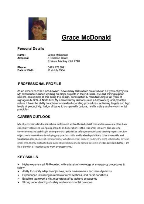 grace mcdonald resume 2016