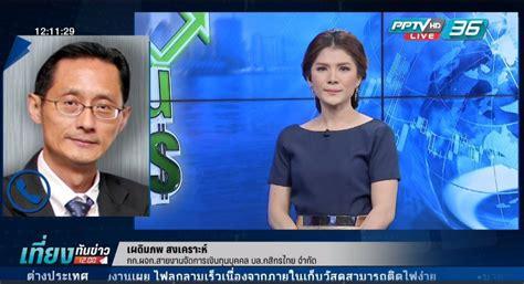 หุ้นไทยอาจเจอแรงเทขาย หลังจากปรับขึ้นแรงในสัปดาห์ก่อน ...