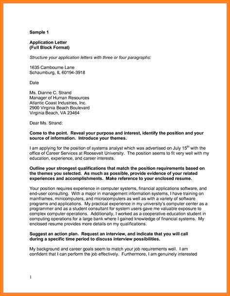 full block business letter  invoice letter