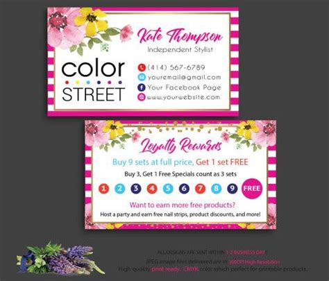 personalized color street loyalty rewards card color