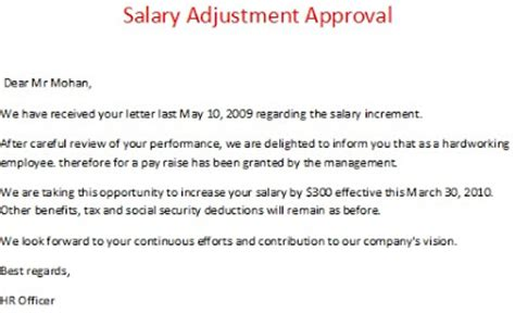 salary adjustment approval