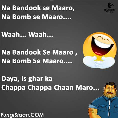 funny shayari  hindi hindi shayari