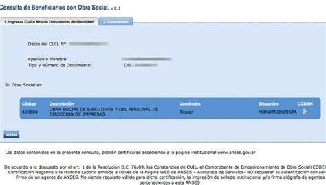 consulta de obra social codem sacar codem anses c 243 mo solicitar el codem en anses ayuda tr