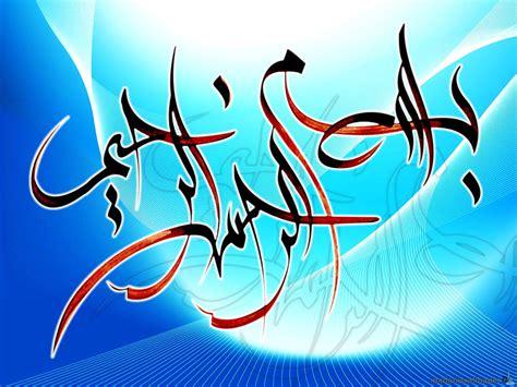 coretan umat muhammad walpaper islami
