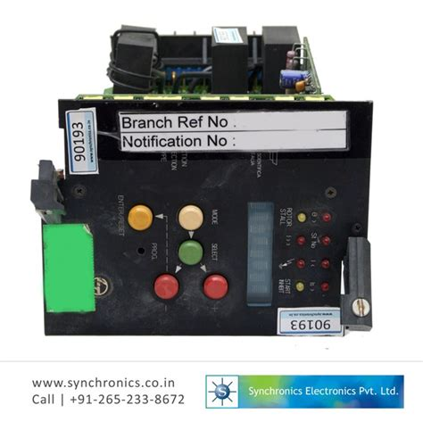 Motor Protection Relay Type Vdc