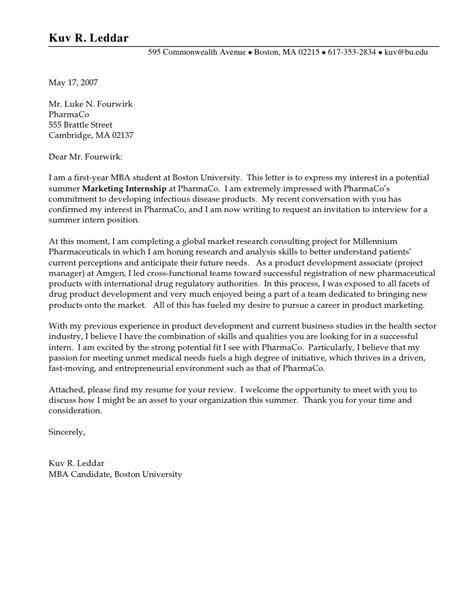 marketing internship cover letter sample yourmomhatesthis