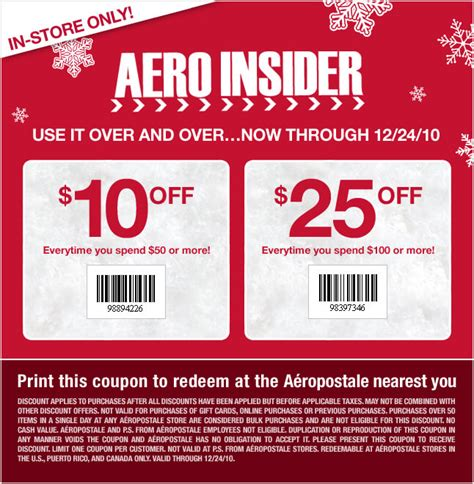 aeropostale promotional coupons